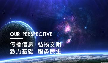 华闻传媒投资集团股份有限公司
