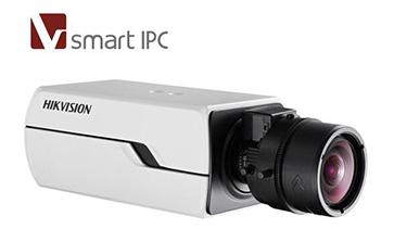 海康威视H265 500万枪型网络摄像机